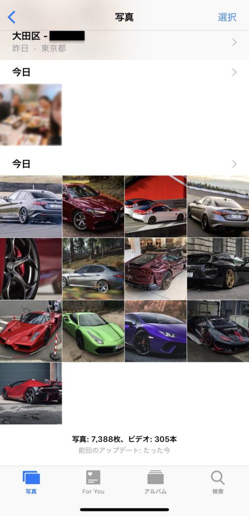 iPhone写真アプリ