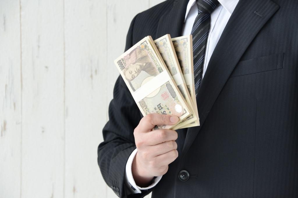 大金を持つビジネスマン