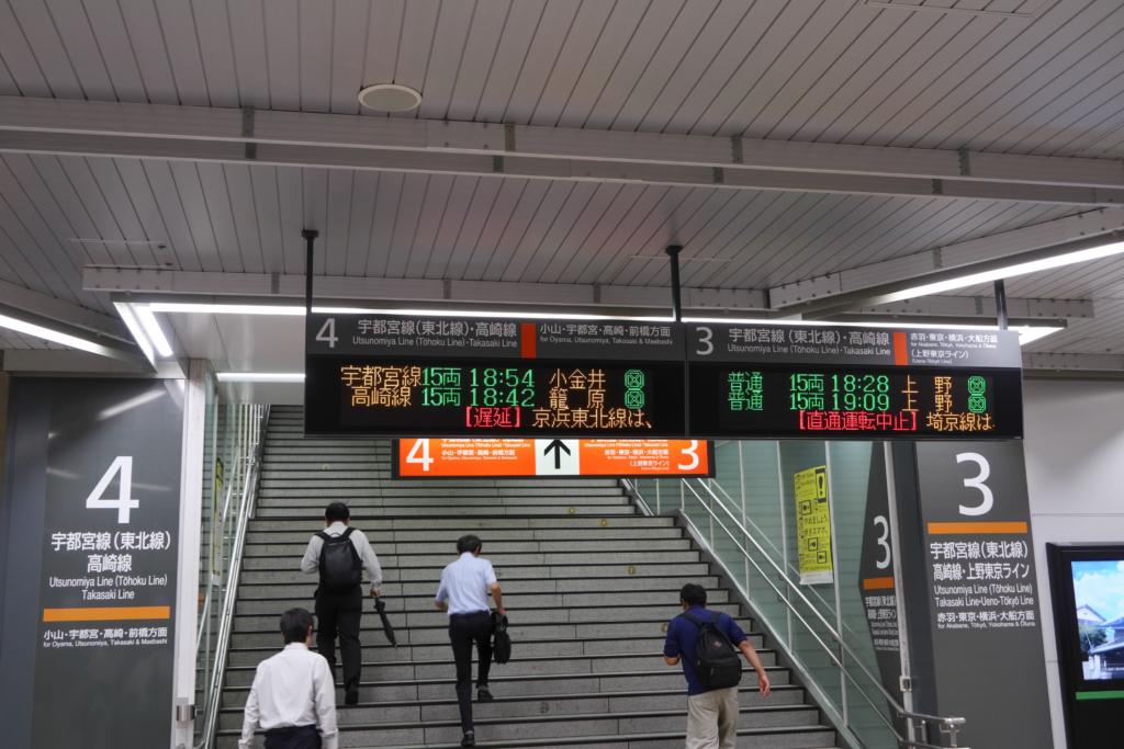 台風の影響による電車遅延