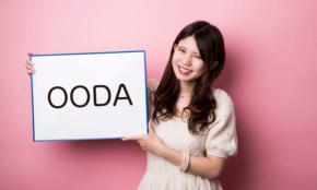 「PDCA」の次に流行る「OODA」って何の略?――いまさら聞けない、ビジネスシーンの「カタカナ語」