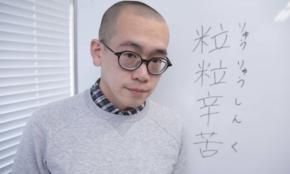堀江貴文と東大受験した芸人「1浪した早稲田を入学半年でやめた理由」