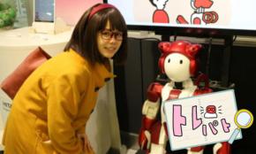 山手線駅の「AIロボット」全員に話しかけてみたら…爆笑!無視やウソ回答も