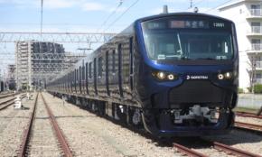相模鉄道、新型車両「12000系」を公開。能面をモチーフにした個性派