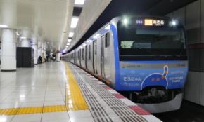 相模鉄道「都心直通」で誕生、20年ぶりの新駅は何がスゴいのか?