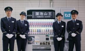 東京メトロの引退車両が「自動販売機」に転身したワケ。元整備担当も特別コメント