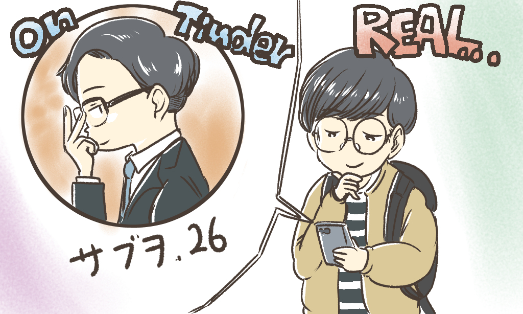 4.芸プロ