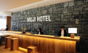 無印良品のホテル「MUJI HOTEL」が日本初オープン、設計者に聞く狙い