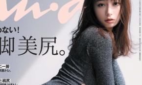 宇垣美里アナだけじゃない、フリー転身でグラビア披露した5人