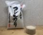 お米はいつまで美味しく食べられる?五つ星マイスターが指南
