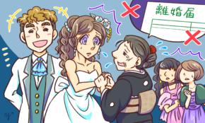 結婚式はツラいよ