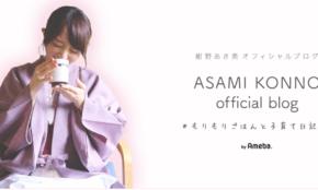 元乃木坂46・斎藤ちはるがテレ朝に。話題になった「元アイドル女子アナ」5人