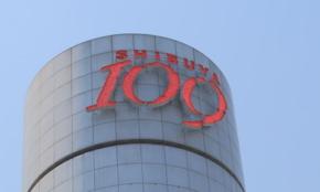 平成の象徴「SHIBUYA109」が大型改装。アートディレクターを直撃