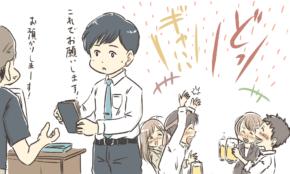 """某有名IT企業で""""パリピ社員""""になった28歳男性のモテ術"""