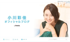 宇垣美里アナ「こっ恥ずかしい」。フリーになった女子アナ6人の明暗