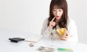 手取り20万円以下でお金を貯めるには?見直したい「3つの支出」