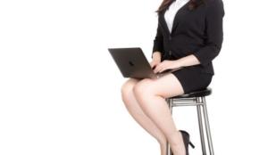 「アットホームな職場」は危ない。求人情報の罠を簡単に見抜く方法
