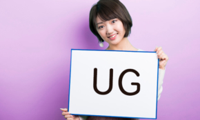 ホテルが宿泊拒否する「UG」とは?ホテル業界のウラ用語