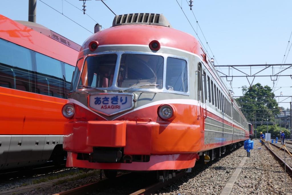 小田急ファミリー鉄道