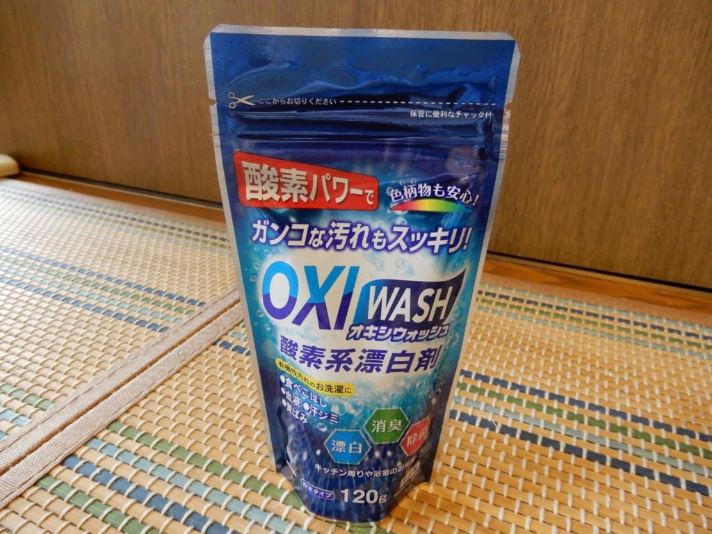 oxiwash