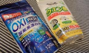 100均アイテムだけで風呂・トイレ掃除。漂白剤の正しい使い方は?