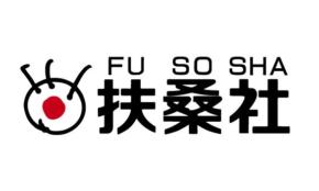 扶桑社インターンシップ参加者募集のお知らせ