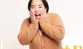 ゆりやん、米テレビで話題に。くっきー、ピース綾部…海外進出した5人の芸人