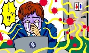 職場の席がトイレのすぐ近く…若手社員を襲う悪臭トラブル