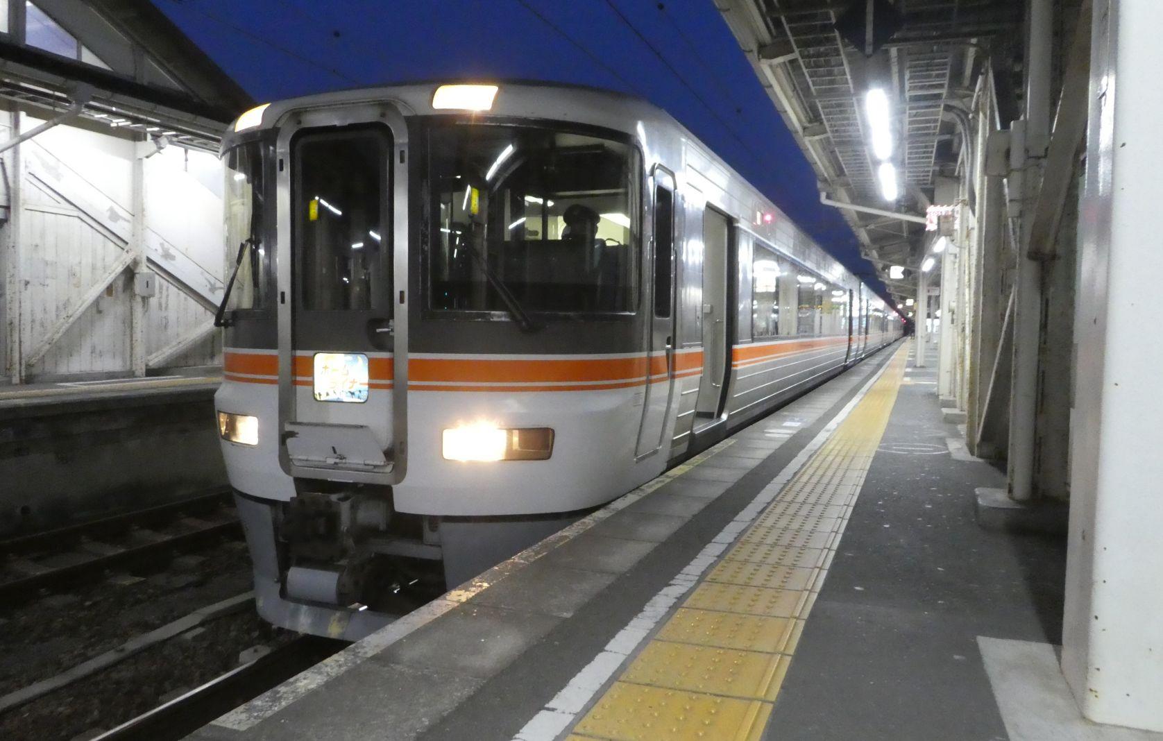 ホームライナー浜松3号