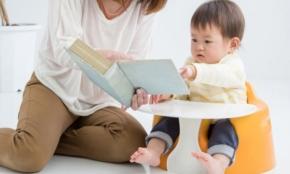 我が子を「億万長者に育てる」教育法。偏差値重視はNG!