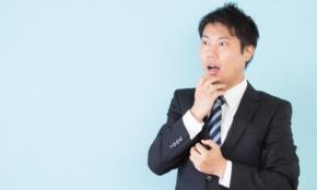 会社が副業禁止なのに、副業してバレたら…懲戒処分されるか?