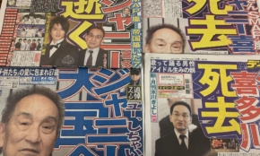ジャニー喜多川氏はこうしてスターを生んだ。田原俊彦研究家が語る秘話