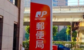 かんぽ生命の不正問題。販売していた日本郵便社員の嘆き