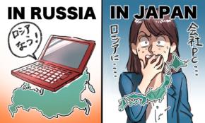 """海外から帰国したら「荷物がない!」夏休み""""うっかり""""事件簿"""