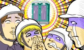 真夏の仮設トイレが臭すぎ…現場仕事の大問題を、笑ってすませる上司にイラッ