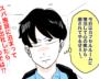 スパに泊まってそのまま出社!1万円で体験できるオトナの天国<漫画>