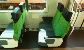 """東急大井町線の""""有料指定席""""に乗ってみた。見えた課題も"""
