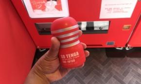 話題沸騰、TENGA自販機。なぜ札幌に?広報に設置理由を聞いた