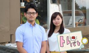 自殺、孤独死…「事故物件サイト」の若手社員が語るリアル
