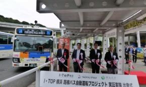 大型バスの自動運転が実験スタート。乗ってみた感想と将来性