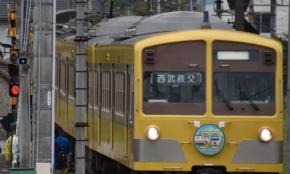 西武秩父線、開通50周年セレモニー。特急車両引継式にも行ってみた