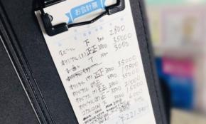 出会い系で22万円被害も…「新型ぼったくり」から身を守るには