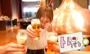 500円で極上ビールが2杯も!ヱビスビール記念館に行ってきた