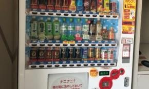 コカ・コーラ、好調な「Coke ONアプリ」で進めるスマホ自販機戦略