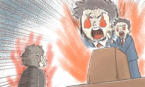 忘年会のスピーチで「経営陣を批判」アラサー会社員を待つ地獄