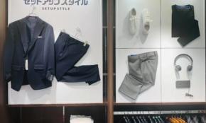 「脱スーツ初心者」に最適。AOKIのカジュアルセットアップの実力