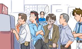 職場近くのコンビニATMに長蛇の列。26歳SEが体験した忘年会の謎