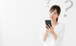 ピンとこない「2019新語・流行語大賞候補」20代・男女200人に聞いた