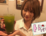 台湾で日本の焼酎「キンミヤ」取扱店が1.5倍に。人気のわけを現地で聞いた