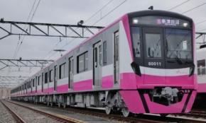 新京成電鉄、新型車両「80000形」を公開。年の瀬にデビュー