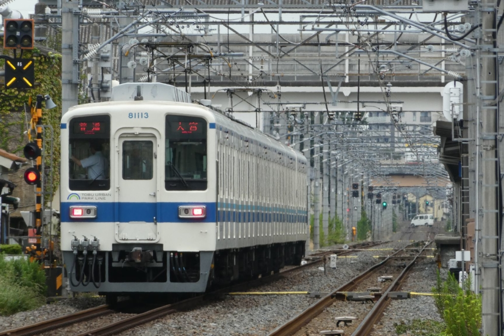 新京成電鉄
